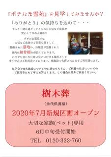 20200527153613878_0002.jpg